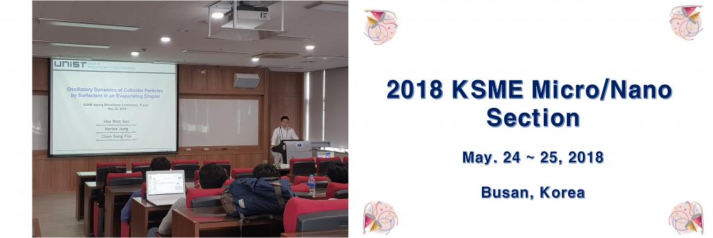 2018-KSME