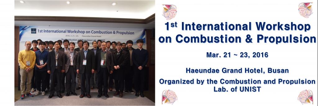 1st_international_workshop