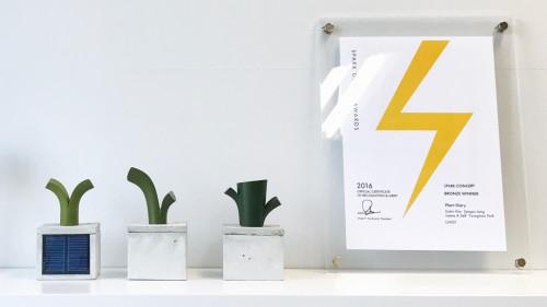 plant-diary-spark-bronze