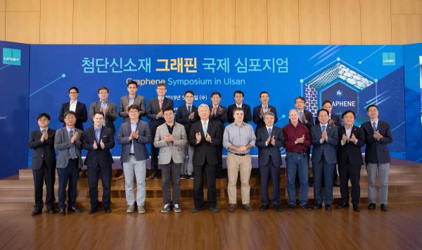 Ulsan Graphene Symposium