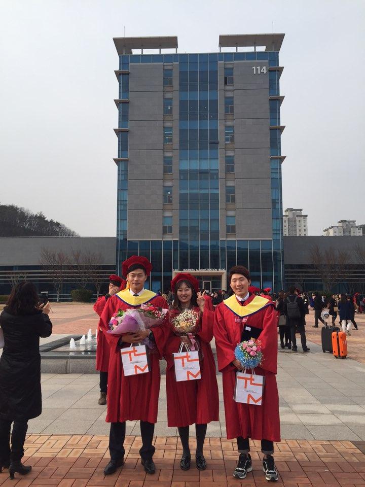 2016년 UNIST 졸업식