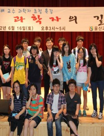 2012울산과학관4