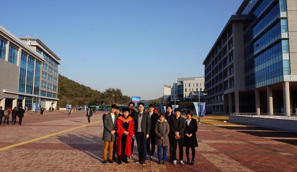 박성대 박사졸업 (1)
