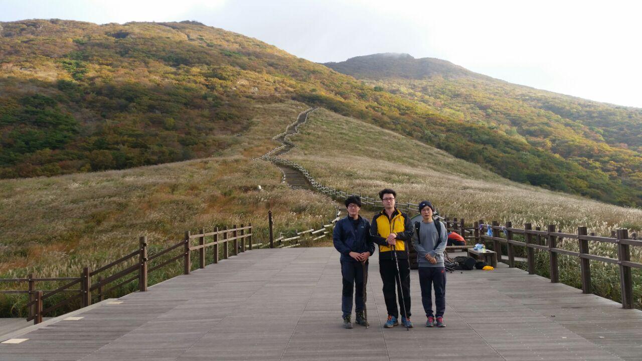 영남알프스 등산 (4)