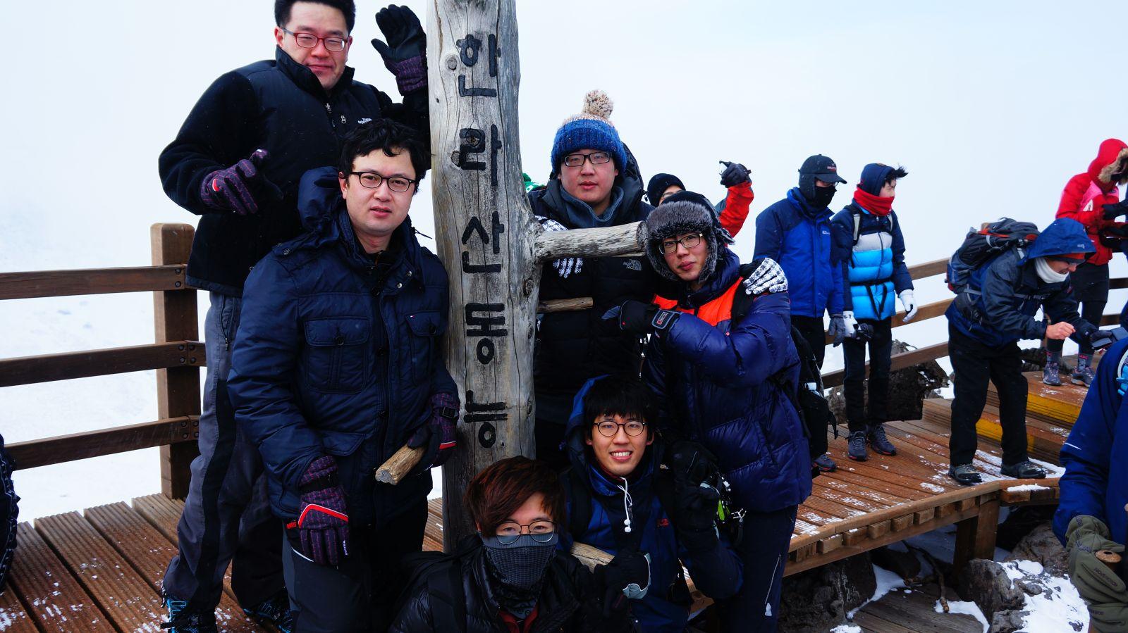 2013년 한라산 등산 (4)