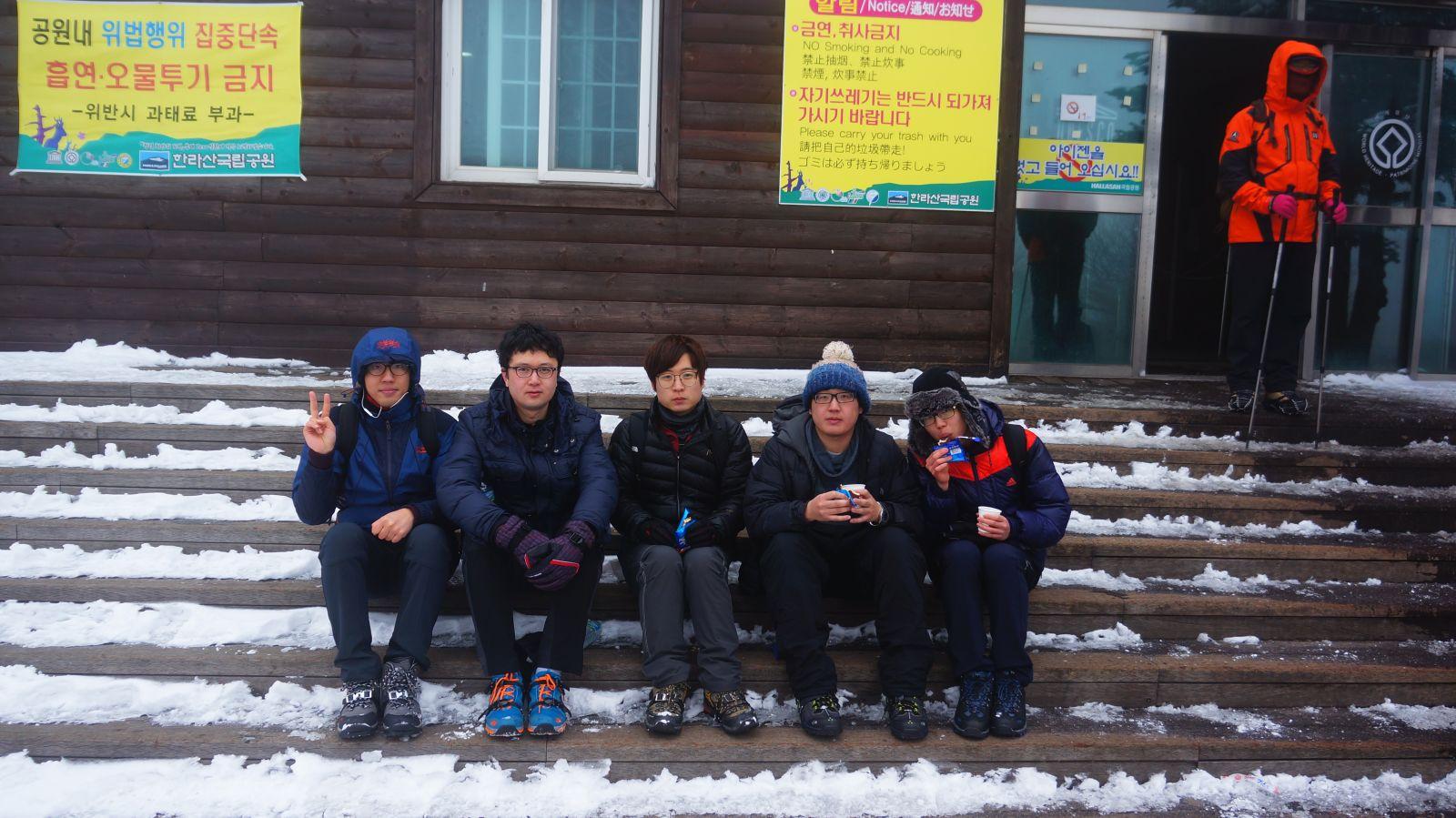 2013년 한라산 등산 (5)