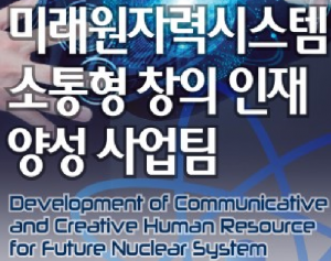 nuclearbk21